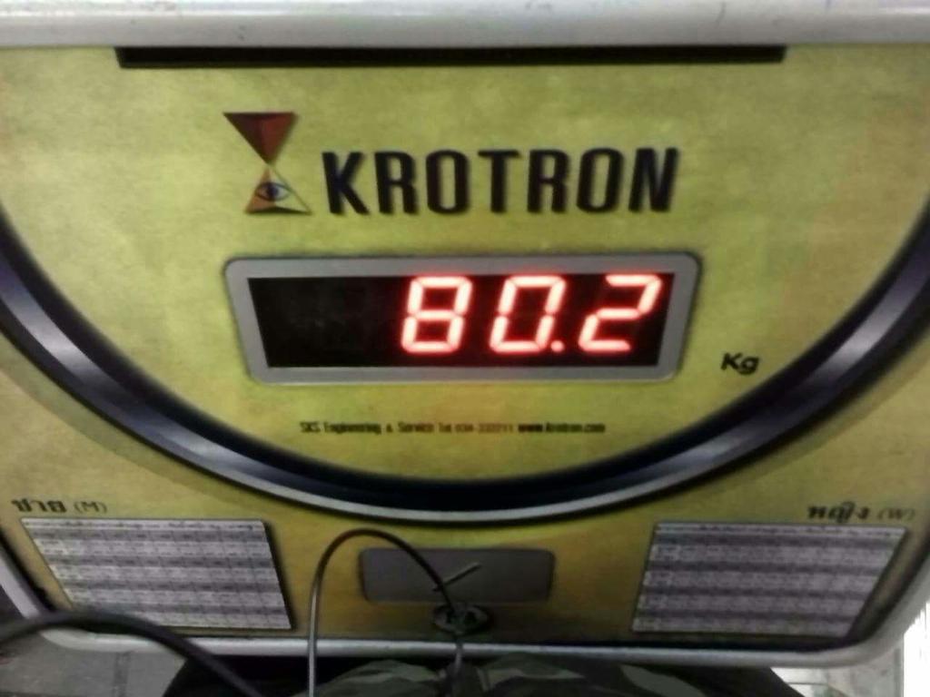 1123a